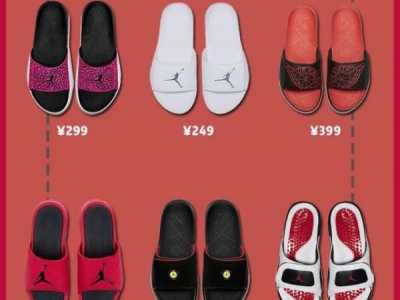 运动品牌沙滩拖鞋 史上最全运动品牌拖鞋推荐